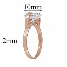 Золотое кольцо с фианитом Тарина