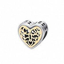 Серебряный подвес-шарм Сердце на замке