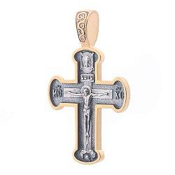 Серебряный двусторонний крестик с позолотой и чернением 000112509