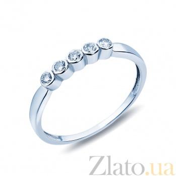 Золотое кольцо с бриллиантами Зарождение семьи AQA--1109682
