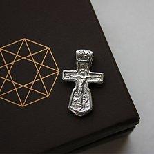 Серебряный крест Спасение