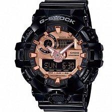 Часы наручные Casio G-Shock GA-700MMC-1AER