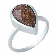 Серебряное кольцо Кора с завальцованным авантюрином