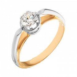 Золотое кольцо с кристаллом белого циркония 000071577