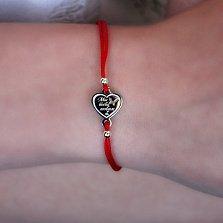 Шелковый браслет Мы тебя любим с серебряной вставкой-сердцем