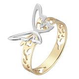 Кольцо в белом и желтом золоте Махаон