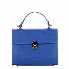 Кожаная деловая сумка Genuine Leather 8686 синего цвета на молнии с клапаном