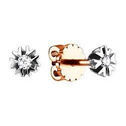 Золотые серьги в комбинированном цвете с бриллиантами 000123418