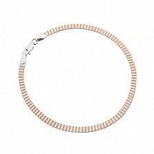 Серебряный браслет Cosmopolitan с позолотой, 19 см