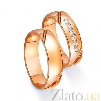 Обручальное кольцо из красного золота Благородство чувств с фианитами TRF--412523