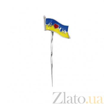 Серебряная булавка с цветной эмалью Люблю Украину 000029371