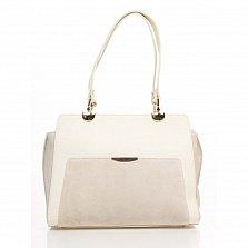 Деловая сумка из кожи и замши Genuine Leather 8939 бежевого цвета на молнии, с нашивным карманом