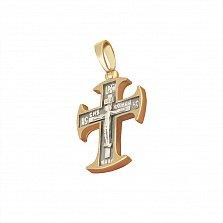 Серебряный крестик Да воскреснет Бог с чернением и позолотой