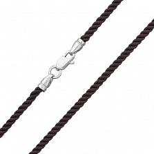 Темно-коричневый крученый шелковый шнурок Милан с серебряным замком, 2,5 мм