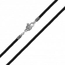 Тканевый шнурок Турин с серебряной черненой застежкой Божья печать, 3мм
