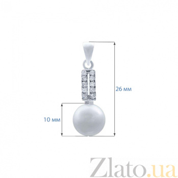 Серебряный кулон с белым жемчугом Бристоль AQA--P00615PW