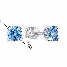 Серебряные серьги-пуссеты Глосси с голубыми кристаллами Swarovski