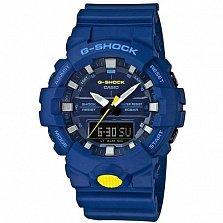 Часы наручные Casio G-shock GA-800SC-2AER