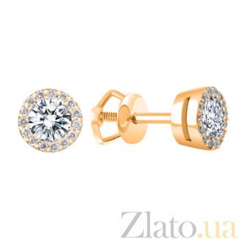 Серьги-пусеты из красного золота с бриллиантами Звезда KBL--С2421/крас/брил