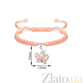 Детский плетеный браслет Бабочка с эмалью, 10х20см 000080585