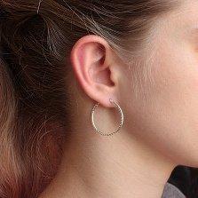 Серебряные серьги-конго Лучистое сияние с алмазными насечками, 25мм