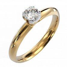 Золотое помолвочное кольцо Джулия в комбинированном цвете с бриллиантом