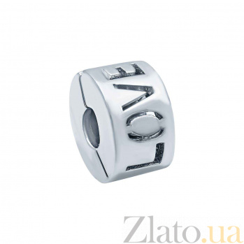 Серебряная бусина зажим Love AQA--135520071/5-1