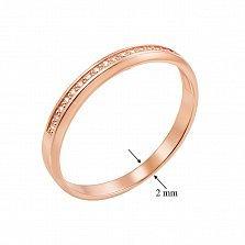 Золотое обручальное кольцо Счастливая любовь в красном цвете с бриллиантами