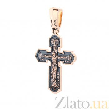 Золотой двухсторонний крест Помощник в комбинированном цвете с распятием, ликами святых и ангелами 000080533
