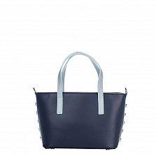 Миниатюрная кожаная сумка Genuine Leather 1690 темно-синего цвета со съемным ремнем и ножками на дне