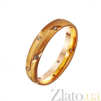 Золотое обручальное кольцо Ты мой ангел с фианитами TRF--4121084