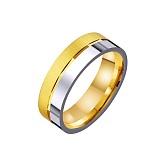 Золотое обручальное кольцо Романтическая история