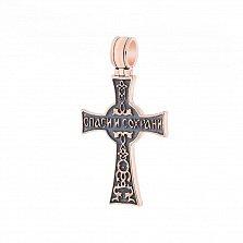 Золотой крестик с чернением Божий Лик