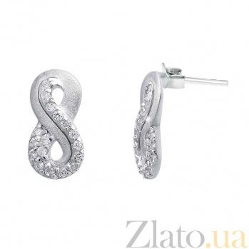 Серебряные серьги гвоздики Бесконечность AQA--S228560080