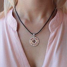 Кулон серебряный с позолотой Звезда Эрцгаммы, ø 2,5 см