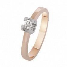 Золотое кольцо Рапсодия любви