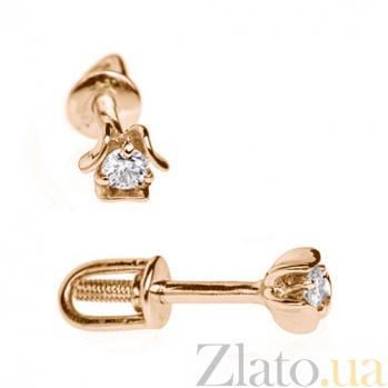 Серьги-пуссеты с бриллиантами Laura E 0693/крас