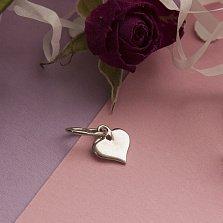 Серебряный подвес в форме сердца Смелое признание