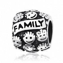 Серебряный шарм Дружная семья