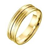 Золотое обручальное кольцо Рассвет наших чувств