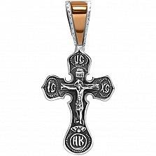 Серебряный черненый крест Благослвоение с золотой накладкой на бунтике