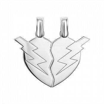 Підвіска серце зі срібла для двох 000146406