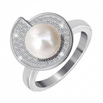Срібна каблучка з перлами і цирконієм 000025494
