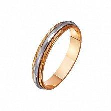 Золотое обручальное кольцо Меган