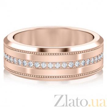 Обручальное кольцо из розового золота Тайна: Бесконечность 5797