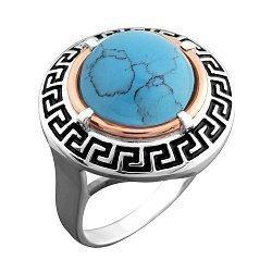 Серебряное черненое кольцо с золотой накладкой, имитацией бирюзы и черной эмалью 000102834