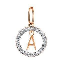Серебряная подвеска Буква А в круге с фианитами и позолотой 000070110