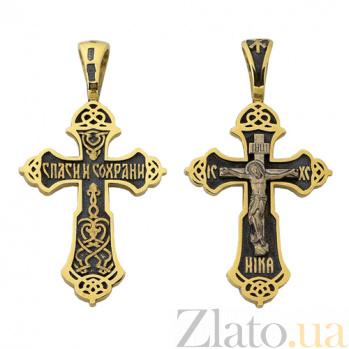 Крестик из желтого золота Сын Божий HUF--11515