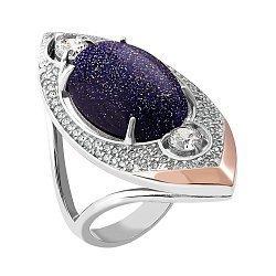 Серебряное кольцо с золотой накладкой, имитацией синего авантюрина, фианитами и родием 000099022