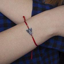 Шелковый браслет Ангел всегда с тобой со вставкой